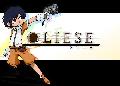 Gliese [グリーゼ]